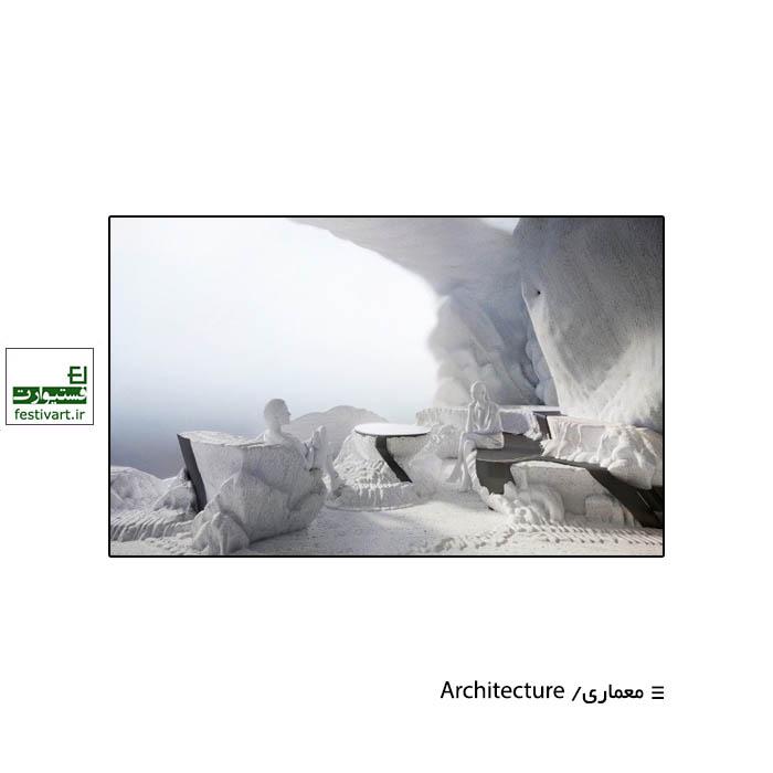 فراخوان رقابت بین المللی معماری Laka ۲۰۲۱