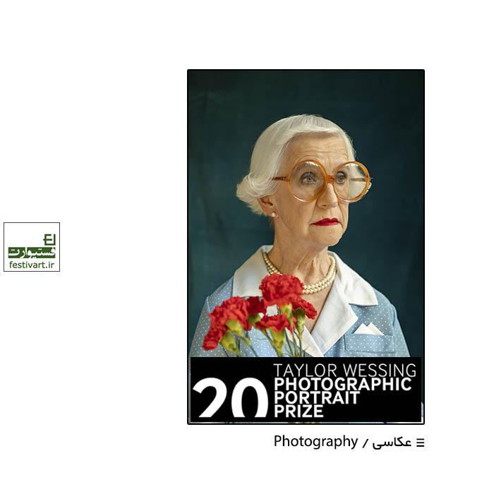 فراخوان رقابت عکاسی پرتره Taylor Wessing ۲۰۲۰