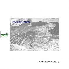 فراخوان رقابت معماری احیاء پارک Mines شاندونگ ۲۰۲۰