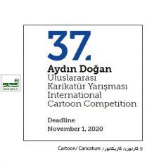 فراخوان سی و هفتمین جشنواره بین المللی کارتون Aydın Dogan ۲۰۲۰