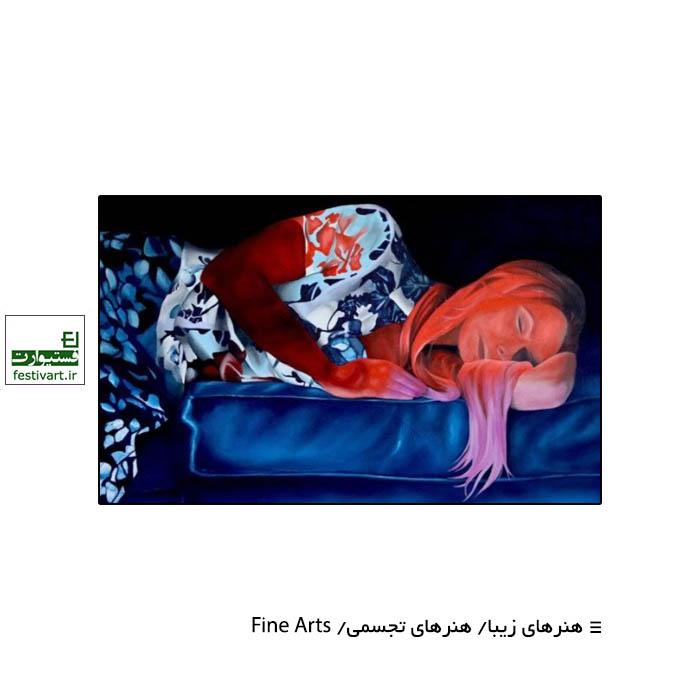 فراخوان سی و پنجمین رقابت بین المللی هنرهای زیبا چلسی ۲۰۲۰