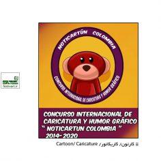 فراخوان ششمین مسابقه بین المللی کاریکاتور و طنز گرافیکی کلمبیا ۲۰۲۰