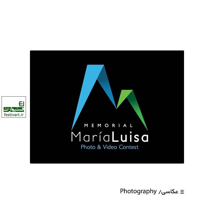 فراخوان مسابقه عکس و ویدئو یادبود Maria Luisa ۲۰۲۰