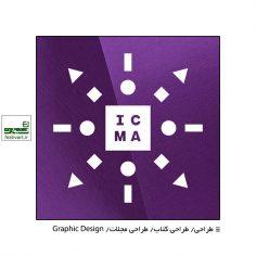 فراخوان یازدهمین رقابت بین المللی ICMA ۲۰۲۰