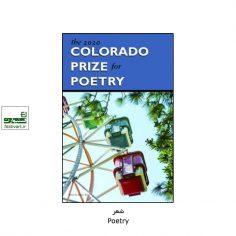 فراخوان بین المللی جایزه شعر Colorado ۲۰۲۱