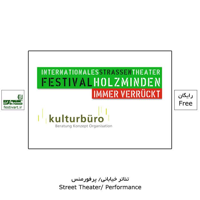 فراخوان جشنواره بین المللی تئاتر خیابانی آلمان ۲۰۲۱