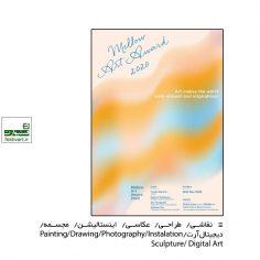 فراخوان حایزه بین المللی Mellow Art Award ۲۰۲۰