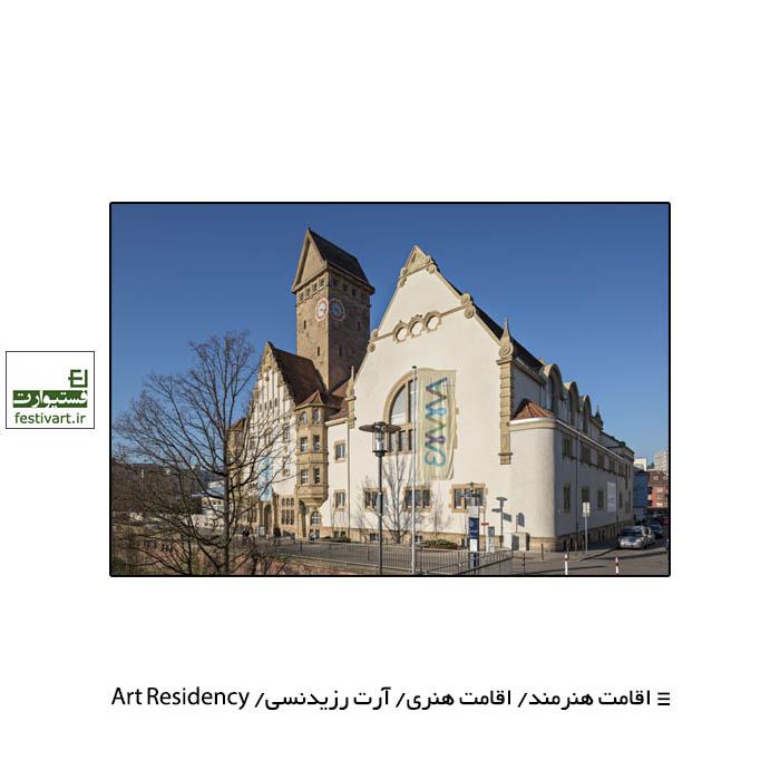 فراخوان رزیدنسی (اقامت هنری) سه ماهه در آلمان ۲۰۲۱