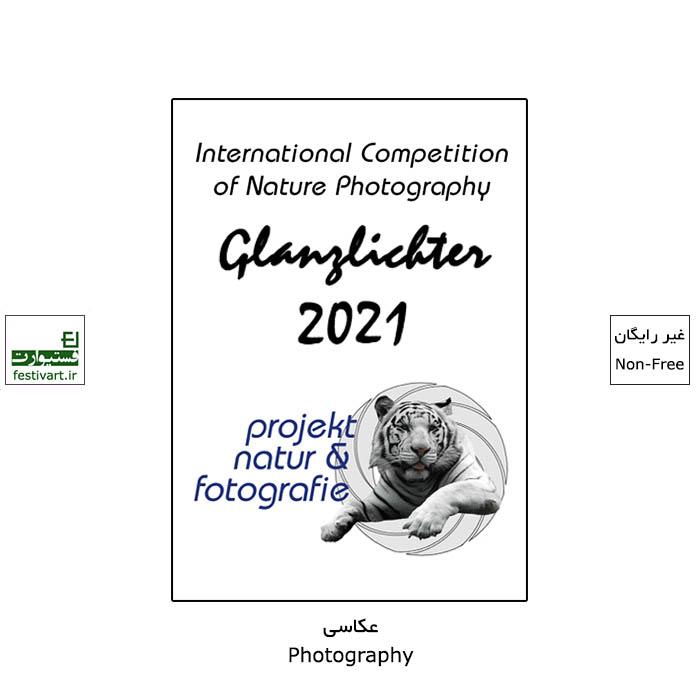 فراخوان رقابت بین المللی عکاسی طبیعت Glanzlichter ۲۰۲۱