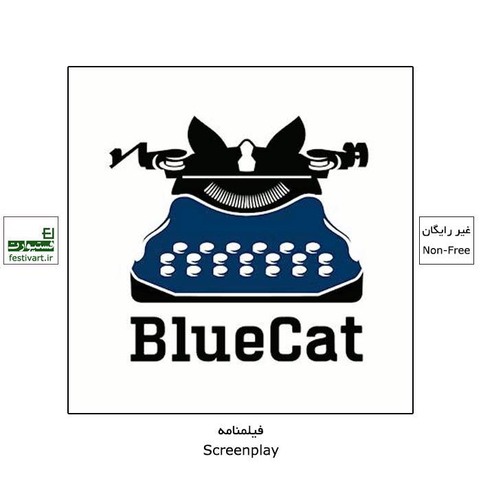 فراخوان رقابت بین المللی فیلمنامه نویسی BlueCat ۲۰۲۱