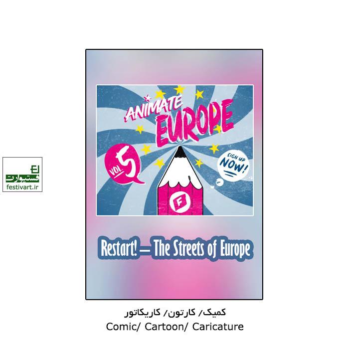 فراخوان رقابت بین المللی کمیک Animate Europe ۲۰۲۰