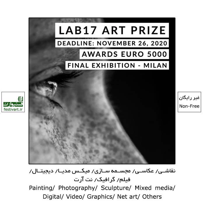 فراخوان رقابت هنری Malamegi LAB.17 ۲۰۲۰
