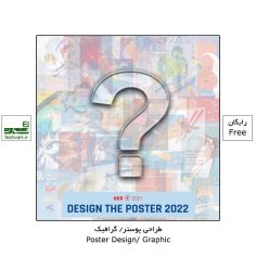 فراخوان رقابت بین المللی طراحی پوستر Hahnenkamm ۲۰۲۲