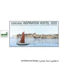 فراخوان هفتمین رقابت بین المللی طراحی فضای الهام بخش هنرمندان CONCURSO INSPIRATION HOSTEL ۲۰۲۰
