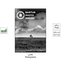 فراخوان جایزه بین المللی عکاسی BarTur ۲۰۲۱
