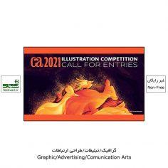 فراخوان رقابت بین المللی تصویرسازی مجله Communication Arts ۲۰۲۱