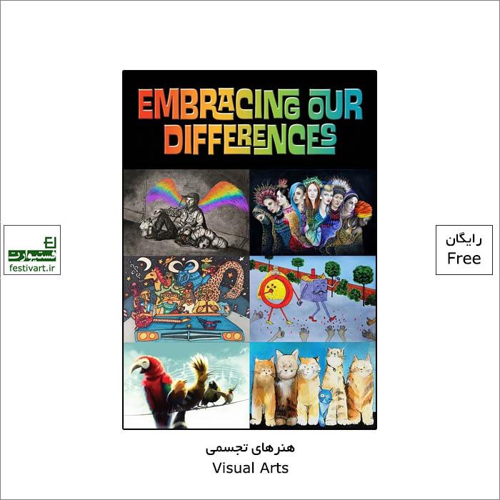 فراخوان رقابت بین المللی تفاوت هایمان را بپذیریم Embracing Our Differences ۲۰۲۲