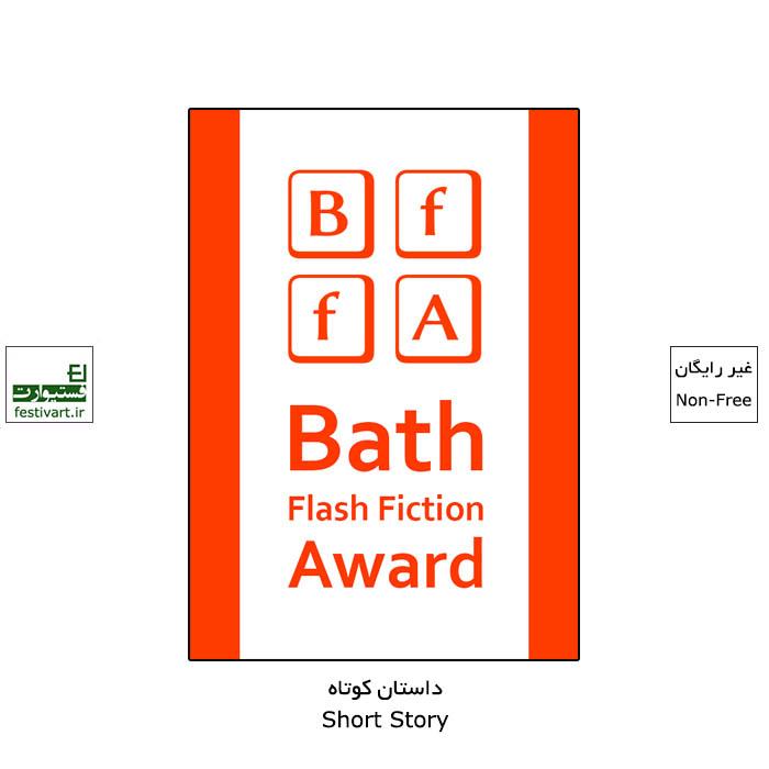 فراخوان رقابت بین المللی داستان کوتاه Bath Flash Fiction ۲۰۲۱