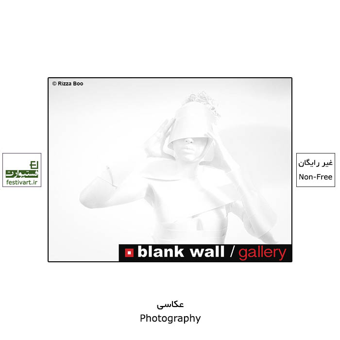 فراخوان رقابت بین المللی عکاسی گالری Blank Wall ۲۰۲۰