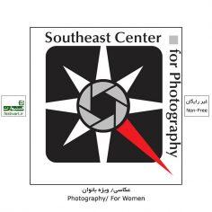 فراخوان رقابت بین المللی عکاسی گالری SE Center ۲۰۲۰