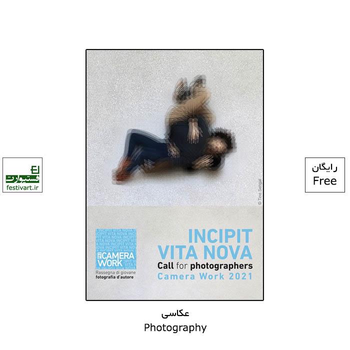 فراخوان رقابت بین المللی عکاسی Camera Work ۲۰۲۱
