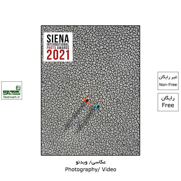 فراخوان رقابت بین المللی عکاسی Siena ۲۰۲۱