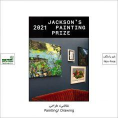 فراخوان رقابت بین المللی نقاشی Jackson's ۲۰۲۱
