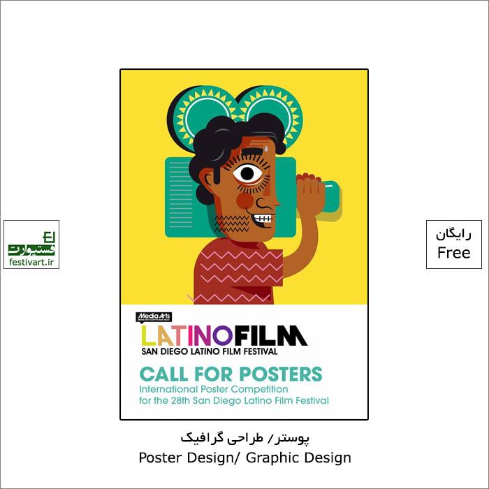 فراخوان طراحی پوستر بیست و هشتمین جشنواره بین المللی فیلم لاتین San Diego ۲۰۲۰