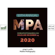فراخوان رقابت بین المللی عکاسی با موبایل MPA ۲۰۲۰