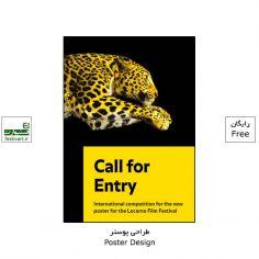 فراخوان هفتاد و چهارمین رقابت بین المللی پوستر جشنواره فیلم Locarno ۲۰۲۱