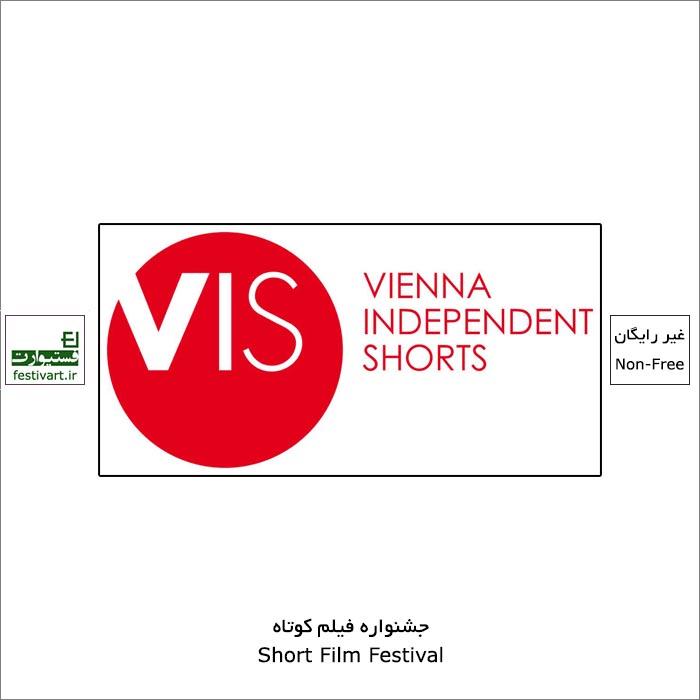 فراخوان جشنواره فیلم ۲۰۲۱ Vienna اتریش