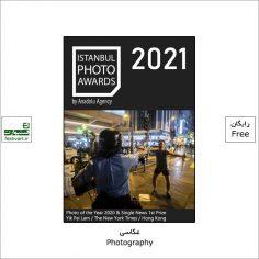 فراخوان رقابت بین المللی عکاسی استانبول Photo Awards ۲۰۲۱