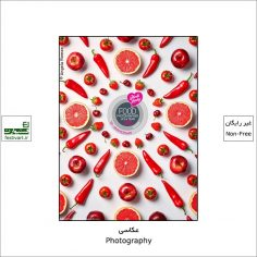 فراخوان رقابت بین المللی عکاسی Pink Lady Food ۲۰۲۱