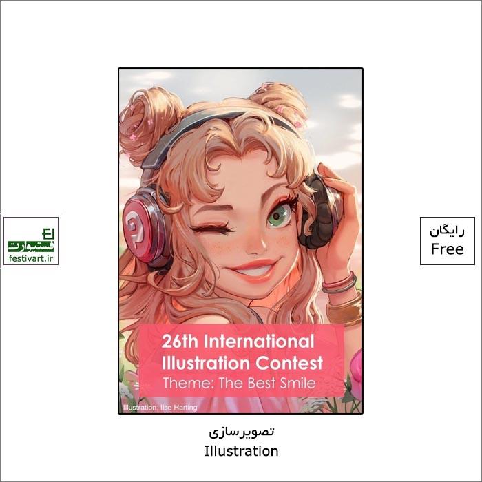 فراخوان بیست و ششمین رقابت تصویرسازی Celsys ۲۰۲۱