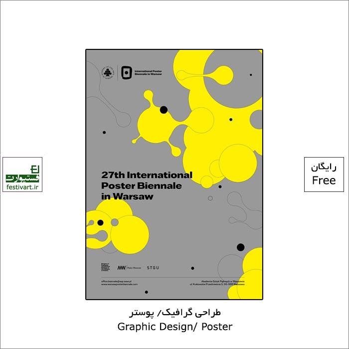 فراخوان بیست و هفتمین دوسالانه بین المللی طراحی پوستر Warsaw ۲۰۲۱