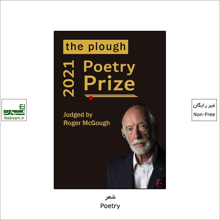 فراخوان جایزه بین المللی شعر Plough ۲۰۲۱