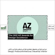 فراخوان جایزه بین المللی طراحی برتر AZ Awards ۲۰۲۱