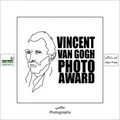 فراخوان جایزه بین المللی عکس ونسان ون گوگ ۲۰۲۱