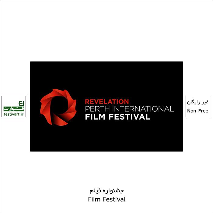فراخوان جشنواره بین المللی فیلم Revelation Perth ۲۰۲۱