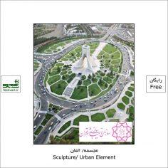 فراخوان دریافت طرح «المان های ورودی شهر تهران»