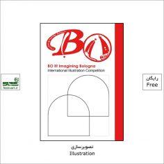 فراخوان رقابت بین المللی تصویرسازی BO it ۲۰۲۱