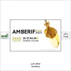 فراخوان رقابت بین المللی طراحی طلا و جواهرات Amberif ۲۰۲۱