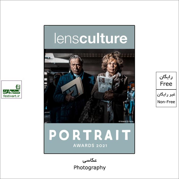 فراخوان رقابت بین المللی عکاسی پرتره LensCulture ۲۰۲۱