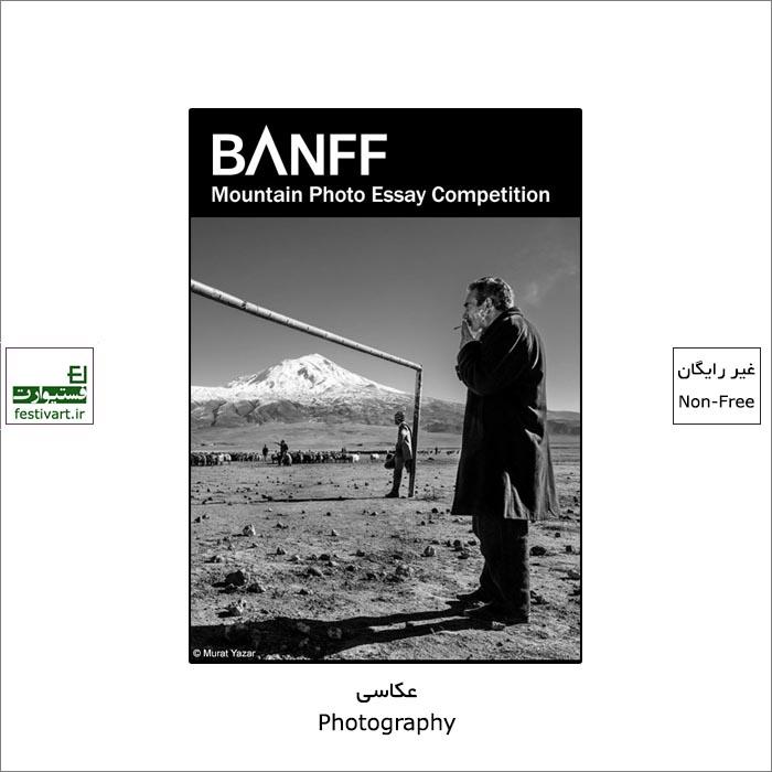 فراخوان رقابت بین المللی عکاسی کوه Banff ۲۰۲۱