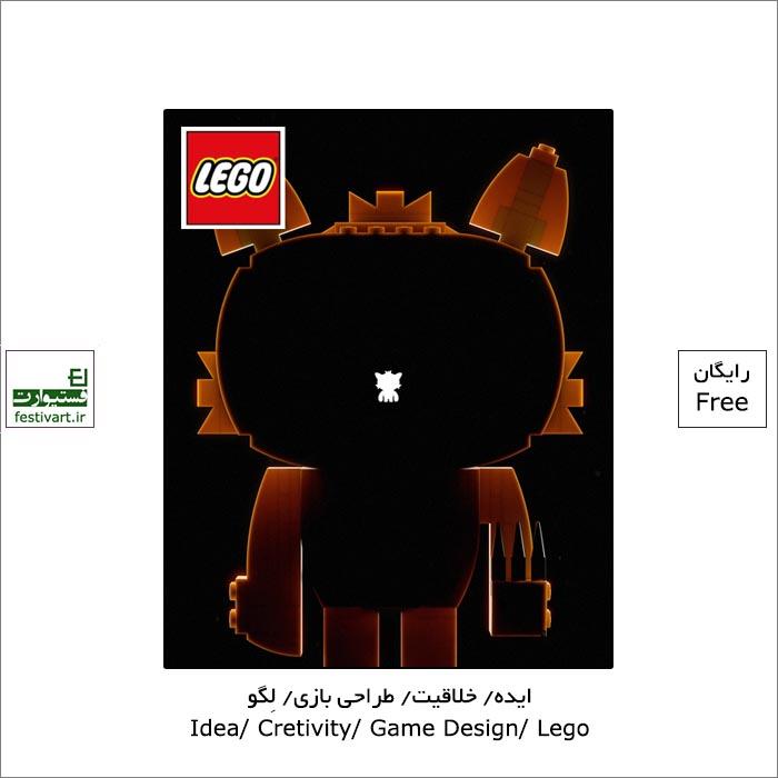 فراخوان رقابت طراحی Future Lions ۲۰۲۱