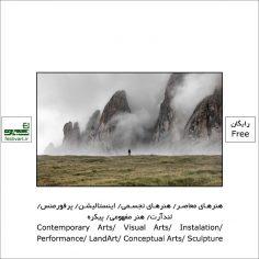 فراخوان رقابت هنری بین المللی SMACH ۲۰۲۱
