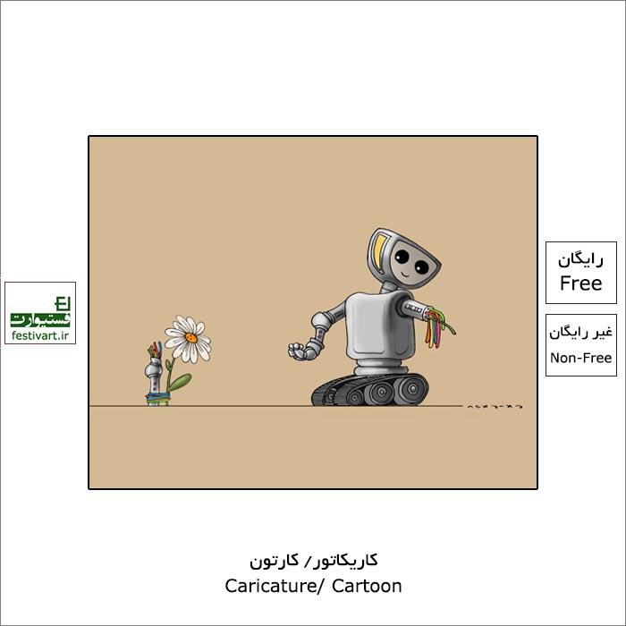 فراخوان پنجاه و سومین جشنواره بین المللی کارتون اسکوپیه OSTEN ۲۰۲۱