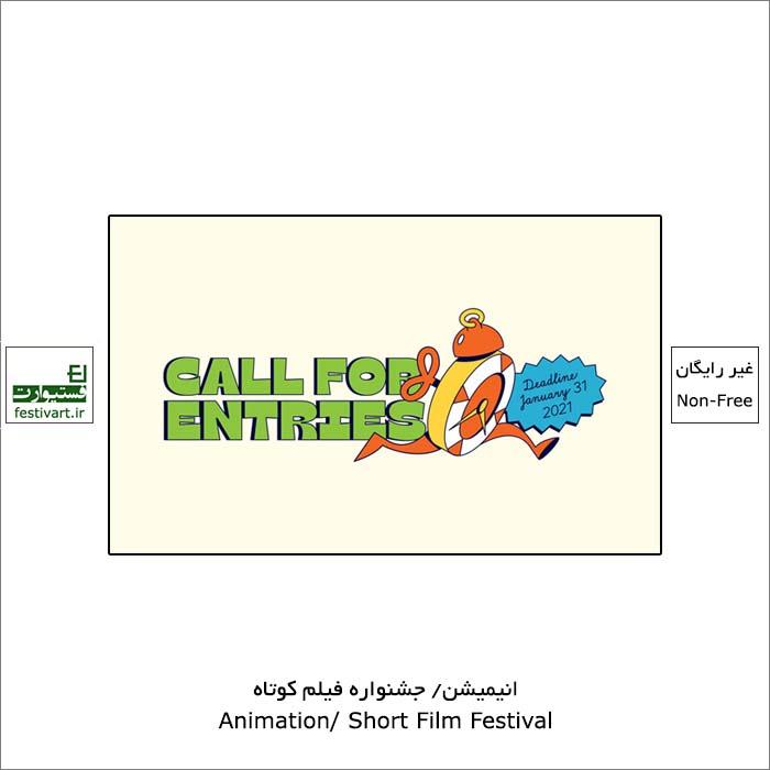 فراخوان چهاردهمین جشنواره بینالمللی انیمیشن Anca ۲۰۲۱