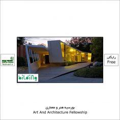 فراخوان بورسیه هنر و معماری Bildingship در اتریش ۲۰۲۱