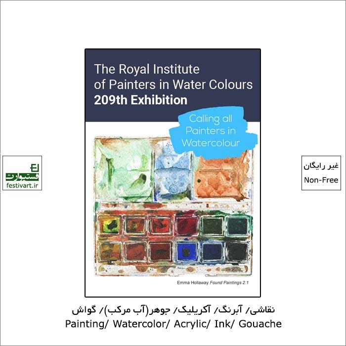 فراخوان بیست و نهمین رقابت بین المللی انجمن سلطنتی نقاشان آبرنگ ۲۰۲۱